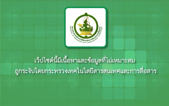 Thailand_Ministry_of_Information_and_Communication_Technology_2014_Censorship_Image